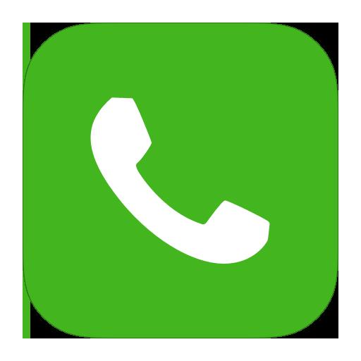Позвоните нам!